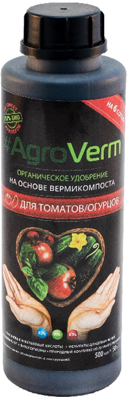 FOR TOMATOES, CUCUMBERS, VEGETABLE CROPS